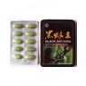 Black Ant King with free shipping
