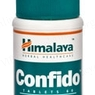 Confido with free shipping