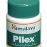 Pilex with free shipping